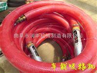 新型优质软管吸粮机 螺旋式提升机