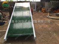 粮食输送机可移动皮带机