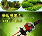 新品绿篱机 汽油茶叶修剪机 正品绿篱剪 高效粗枝篱笆剪