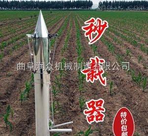 簡單實用 小型蔬菜插秧機 節省人力花苗移栽機