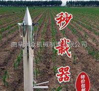 农业蔬菜秒栽移栽器 苗栽器 多功能移栽机