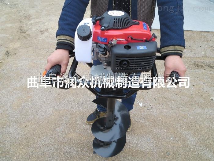 内蒙古地区挖坑机 蔬菜大棚挖坑机 栽树钻坑机视频