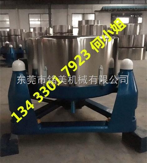 长沙工业脱水机批发 25-220kg工业脱水机 厂家直销