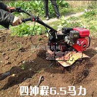 汽油微耕机 小型旋耕松土机 微型旋耕除草机