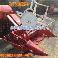 小麦收割脱粒一体机 厂家直销