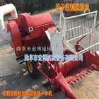 微型稻麦联合收割机 收割脱粒装袋机厂家
