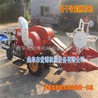 小麦水稻收获脱粒机 微型联合收割机 小型收割脱粒一体机厂家直销