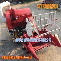 宏博 小麦水稻收割脱粒一体机 小麦联合收割机