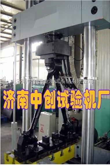 主减速器(差速器)总成试验机山东制造商