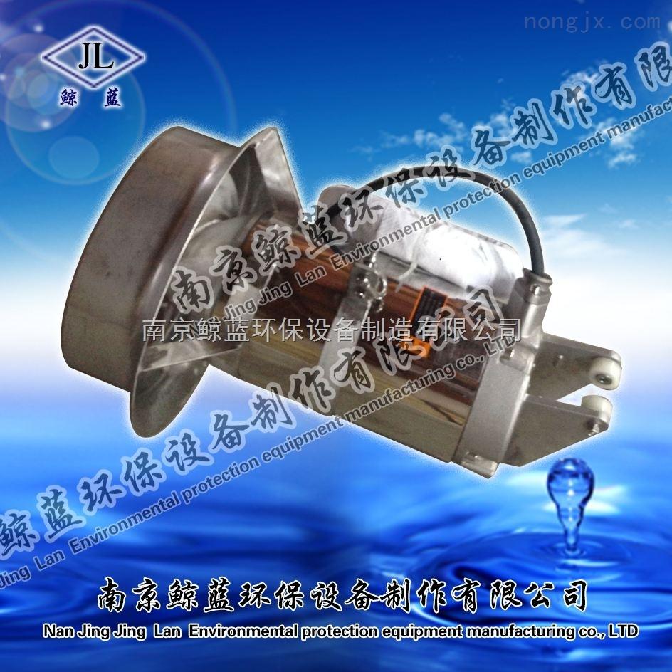 QJB-QJB潜水搅拌机,高速搅拌机,南京潜水搅拌机专业制造