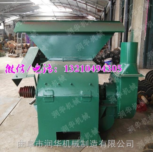 养殖专业树叶树脂粉碎机 硬秸秆饲料粉碎机