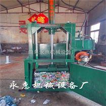 10吨液压废料打包机 小型液压压块机价格 20吨液压棉花打包机