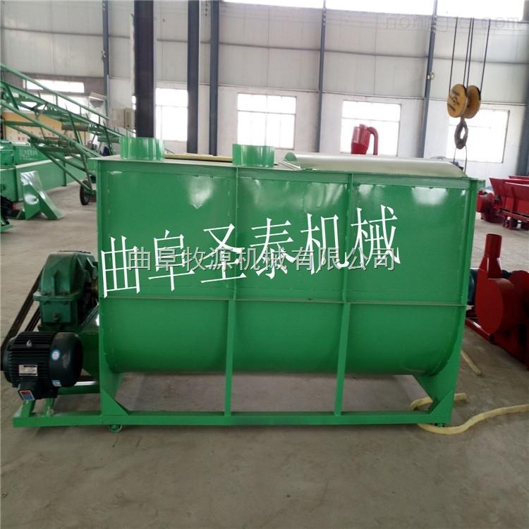 养殖饲料混合机价格 卧式混料机图片