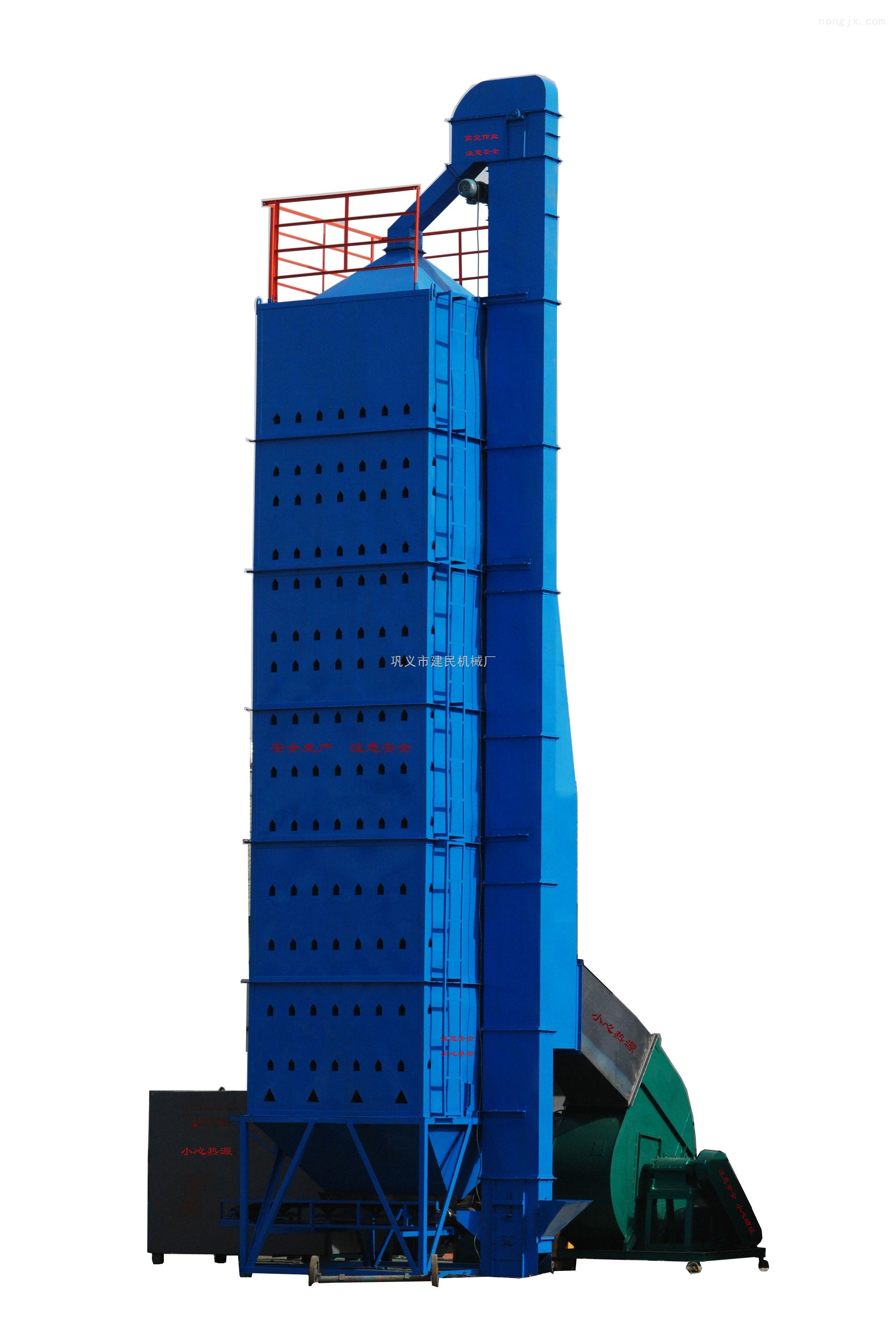 塔式 大型 粮食 水稻 玉米烘干机