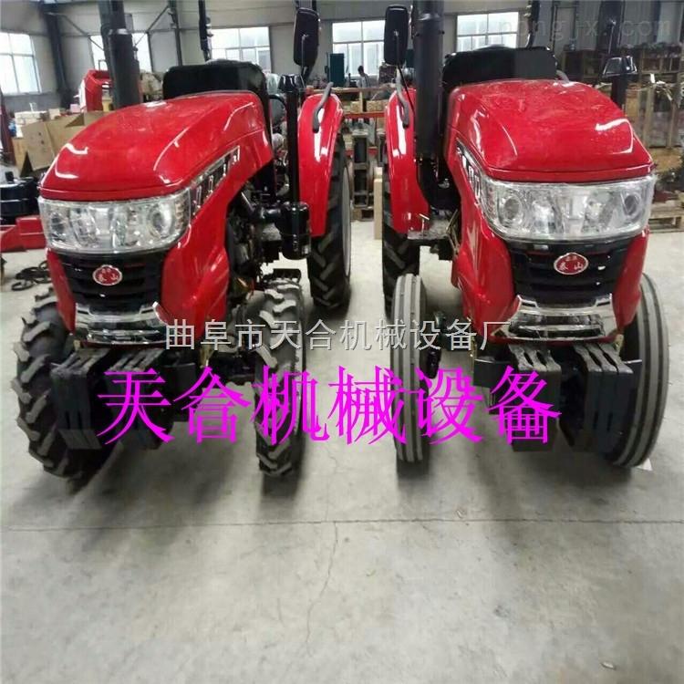 小型四轮四驱拖拉机 旋耕机 电启动农用拖拉机