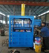 大型液压打包机 旧纸箱打包机 废品打包机性能稳定
