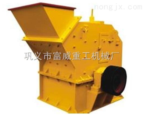 供应矿山选矿设备,小型节能破碎机,新型破碎机设备