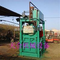 新型液压打包机批发价格 废纸加工打包成型机械的规格