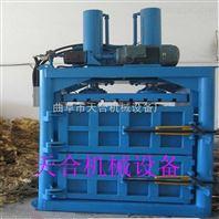 金属液压打包机 优质棉花加工机械