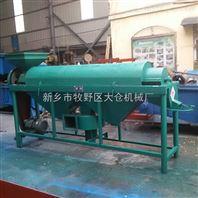大仓机械生产苞米霉变抛光机/大米除浮霉提亮机
