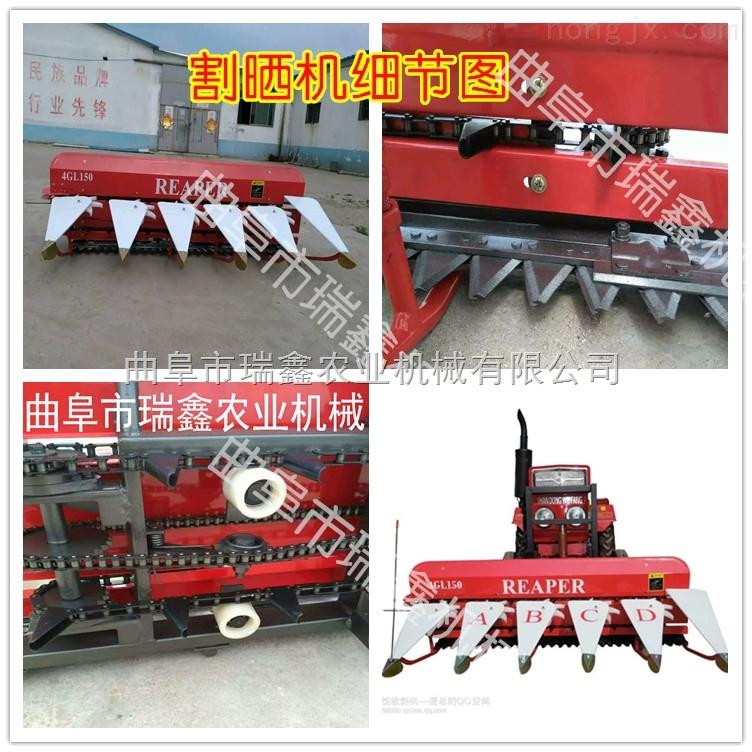 农业小型玉米秸秆收割机农业水稻收割机割晒机割台