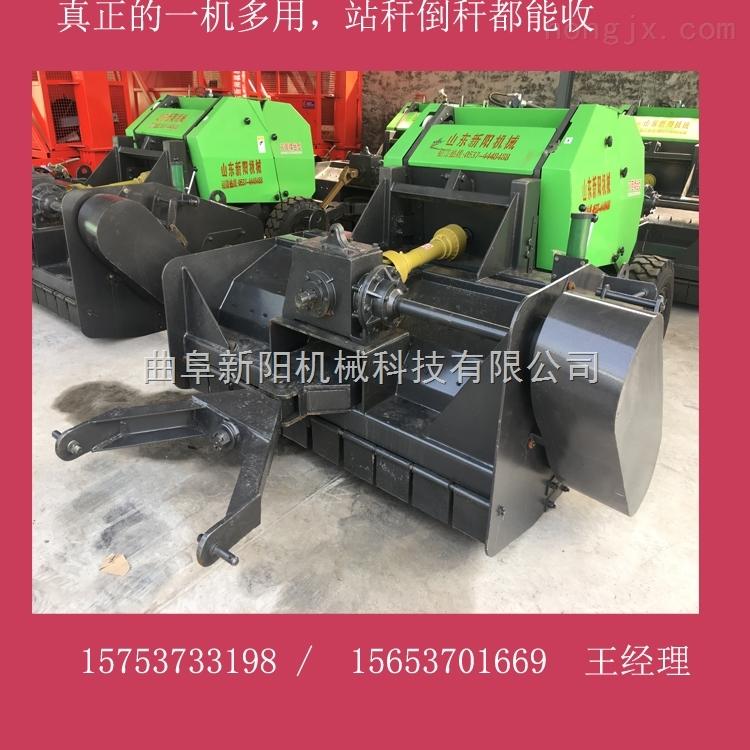 XY-130-新阳牧草揉丝打捆机