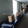 物流输送行业专用皮带传送机  可伸缩式皮带输送机