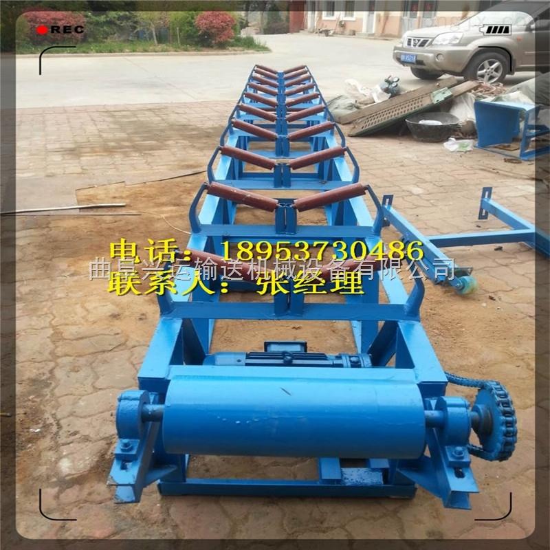 双槽钢胶带式输送机 爬坡式矿粉运输机