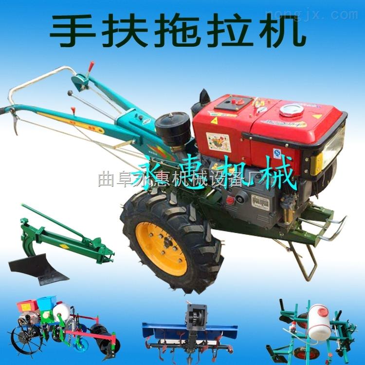 手扶式水田耕整機價格 柴油微耕機哪里賣的便宜瓖黃旗
