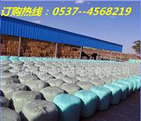 养殖专用饲草料打捆包膜机 优质低价圆捆包膜机批发零售