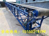 供应多种规格输送机 多功能皮带输送机生产直销
