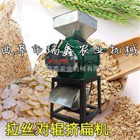 苞米秸秆粉碎机 花生米破碎机 小型单相电挤扁机