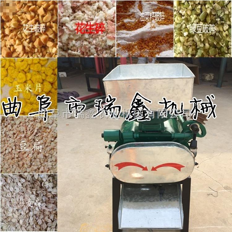豆制品加工设备 挤扁机厂家直销 对辊式高粱磕瓣机