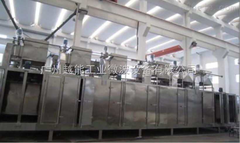 紫薯微波干燥机 番薯 红薯 土豆烘干设备 专业厂家定做农副产品干燥设备价格 图片