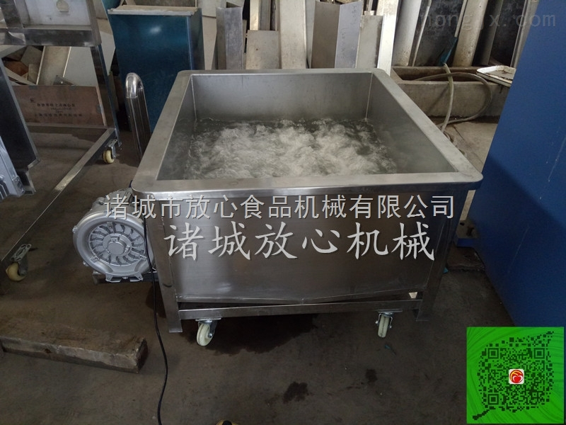 小型蔬菜气泡清洗机诸城放心机械