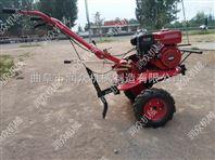 小型旋耕犁地机 果园除草旋耕机 背负式除草松土机