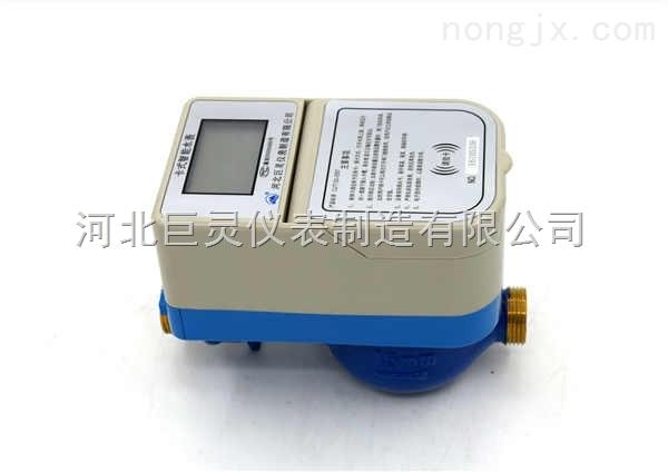北京DN25不锈钢水表