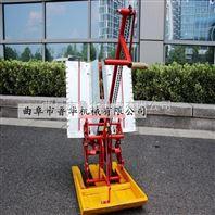 农用手摇式插秧机 小型插秧机水稻插秧机种植机