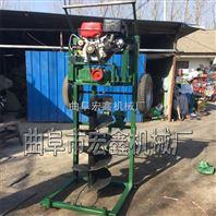 小型桩孔打桩机 挖坑机厂家 植树挖坑机设备