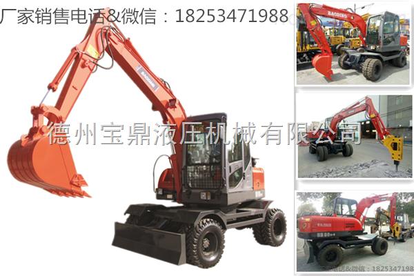 BD80W-小型挖掘机,小型轮式挖掘机