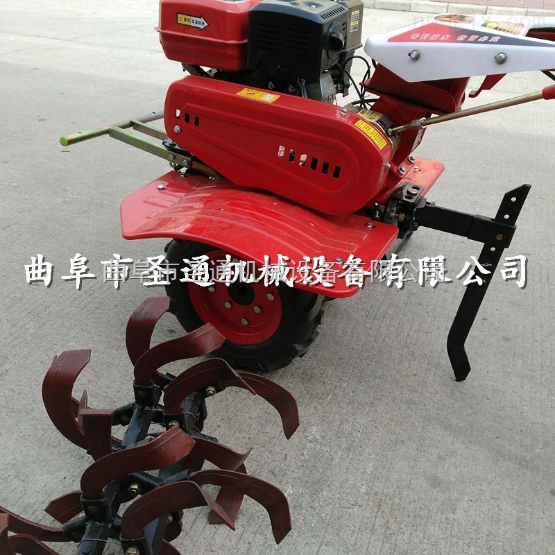 差速器配置微耕机 手扶式小型农业耕整机械