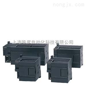 西门子CPU224XP可编程控制器6ES7214-2AD23-0XB8