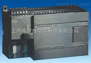 西门子EM221模块6ES7221-1BH22-0XA8
