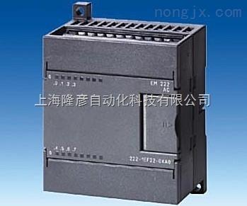 西门子EM221模块6ES7221-1EF22-0XA0
