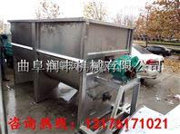 环保动物饲养搅拌机 食品化工不锈钢混料机
