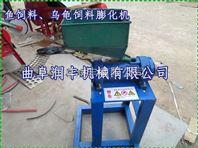 鱼饲料颗粒膨化机 虾蟹养殖膨化机 浮水饲料膨化机