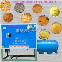 加工玉米碴子制渗机