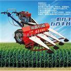 四轮前置玉米秸秆高粱割晒机 牧草收割机