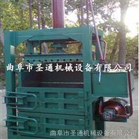 工厂用边角料打包机 立式小型液压打包机直销