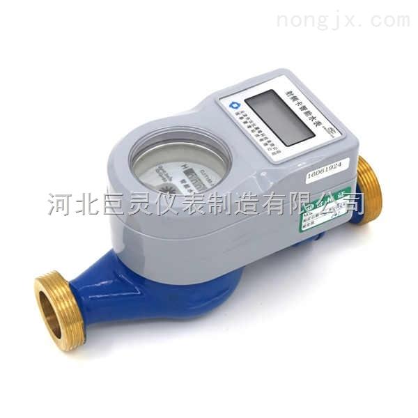 上海民用电子水表
